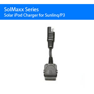 Solar iPOD Charger for Sunlinq/P3
