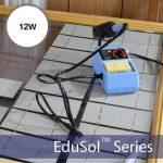 12w-diy-solar-panel-kit__98421.1561489045.500.750-300×300