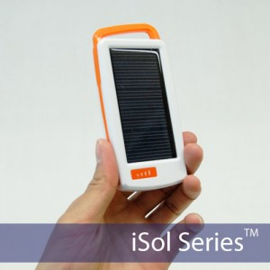 Solar Charger for Mobile Devices and Cell Phones